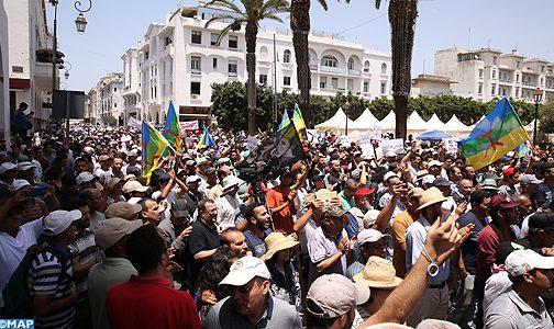 قياديون في العدل والإحسان المحظورة طالبوا بفصل النساء عن الرجال في مسيرة الريف
