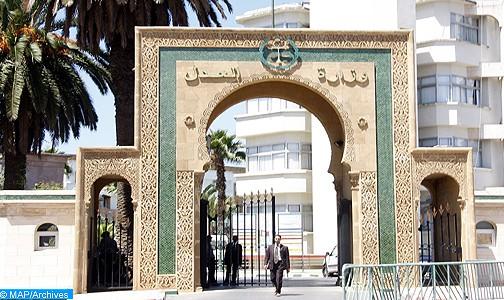 بعد قبول هولندا تسليم بارون المخدرات شعو للمغرب… وزارة العدل تعبر عن الارتياح