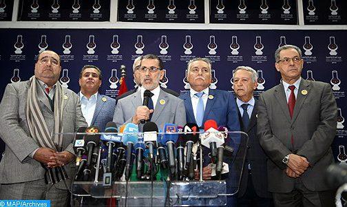 الأحزاب المشكلة للحكومة تدعو المواطنين إلى التجاوب مع قرار منع التظاهر يوم 20 يوليوز بالحسيمة