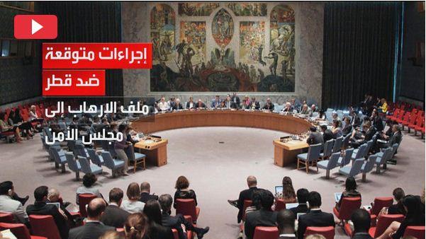 """الإمارات تنفي اشتراكها في """"اختراق"""" وكالة الأنباء القطرية"""