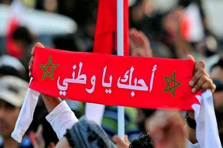 """الجالية المغربية بإيطاليا تخرج للاحتجاج بشعار """"لا للفساد ولا للانفصال"""""""