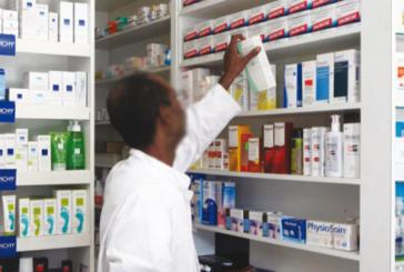 الصيادلة يوضحون سوء الفهم المرتبط بالأدوية الخاصة بعلاج المرضى النفسيين