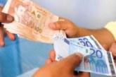 """شبيبات حزبية تدين سياسة """"عفا الله عما سلف"""" في القانون المالي الجديد"""