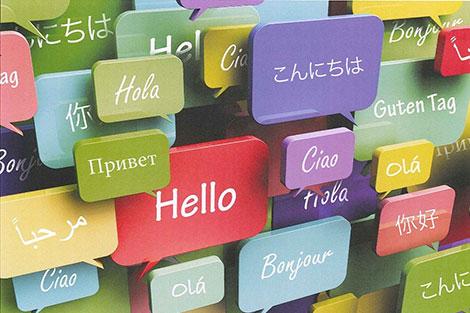 حبة دواء قد تفيد في تعلم اللغات في المستقبل