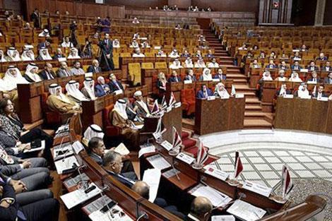 الاتحاد البرلماني العربي يشيد بجهود الملك محمد السادس في الدفاع عن القدس