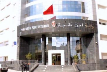 حملة أمنية بطنجة تقود لتوقيف 4957 شخصا يشتبه في تورطهم في أفعال إجرامية