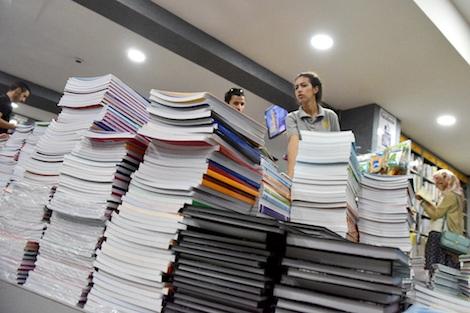اختفاء مقررات التربية الإسلامية من الأسواق قبل الدخول المدرسي بأيام