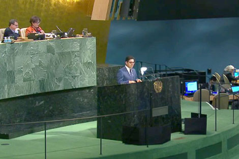 نيويورك: بوريطة يدعو إلى التعاون الدولي من أجل دحر الإرهاب