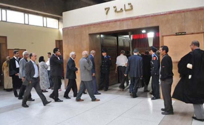تأجيل محاكمة المجموعة الأولى من المتهمين على خلفية أحداث الحسيمة
