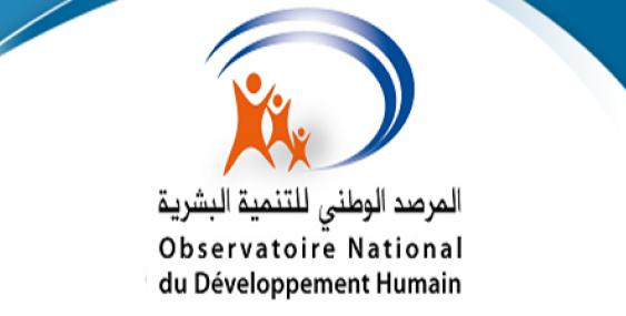 المرصد الوطني للتنمية البشرية (ONDH) يكشف خارطة التنمية البشرية لعام 2014 خلال ندوة صحافية