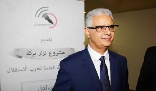 حزب الاستقلال يحذر من أزمة سياسية بالمغرب