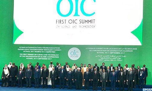 بوريطة يمثل الملك في القمة الأولى للعلوم والتكنولوجيا لمنظمة التعاون الإسلامي بأستانة
