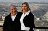 إدانة زوجة نتنياهو باستغلال المال العام