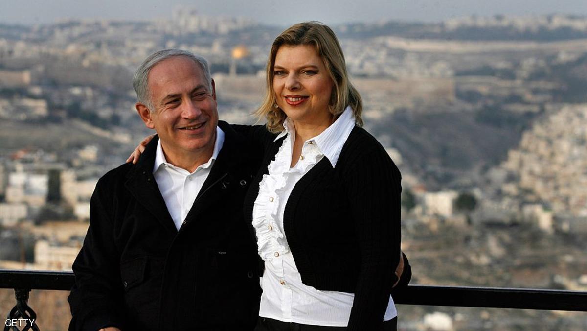 زوجة نتانياهو أمام القضاء لشبهة فساد