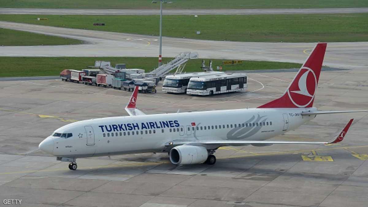 تهديدات لطائرة تركية في ألمانيا… وإخلاء الركاب