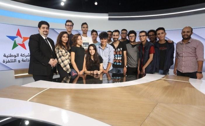 SNRT تنفتح على طلبة المعاهد الصحفية والمدارس العليا للسمعي والبصري عبر أيام تكوينية