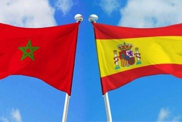 يمينيون متطرفون يهددون حياة قاصرين مغاربة بإسبانيا