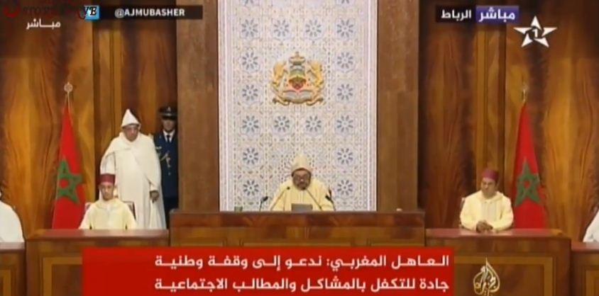 خطاب الملك بالبرلمان