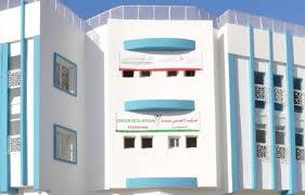 المركب الاجتماعي ابتسامة يحتفي بالمرأة المغربية بطريقة خاصة بمدينة الصويرة