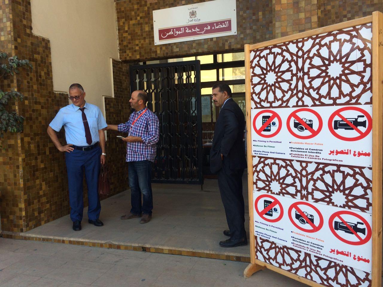 رفض طلبات السراح المؤقت لمعتقلي أحداث الحسيمة وللمهداوي