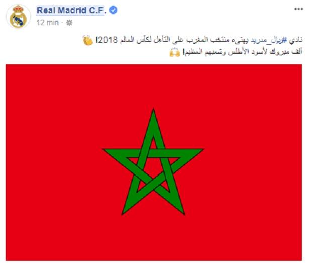 نادي ريال مدريد يهنئ المنتخب المغربي بعد التأهل لكأس العالم