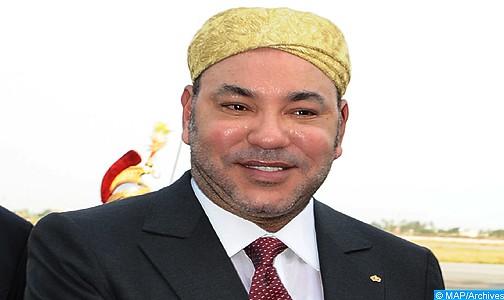 الملك يحل بأبيدجان للمشاركة في قمة الاتحادين الإفريقي والأوروبيبالكوت ديفوار