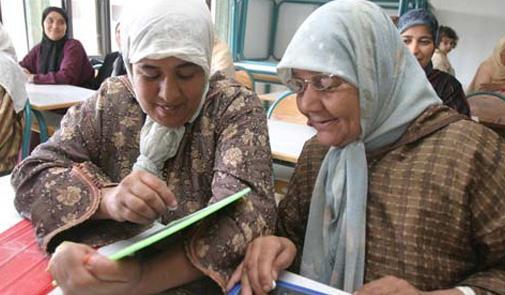 نسبة الأمية بالمغرب تنخفض من 43 في المائة سنة 2004 إلى 30 في المائة حاليا