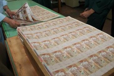 القراصنة يصلون لحسابات بنكية مغربية ويسلبون أصحابها الملايين