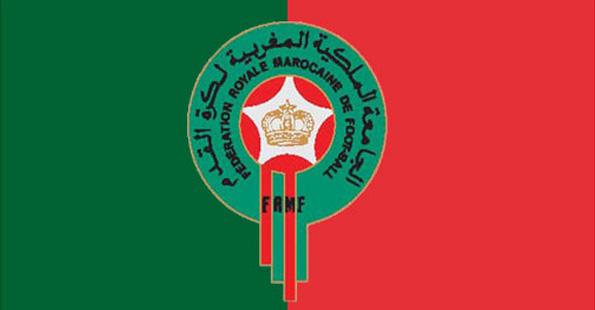 الجامعة الملكية المغربية لكرة القدم تتجه نحو تشديد مشاركة الأندية في المسابقات الرياضية الدولية