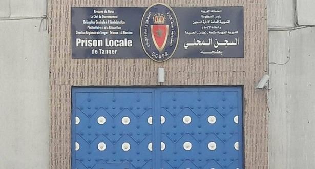 وفاة سجين بالسجن المحلي بطنجة بعد نوبة قلبية حادة