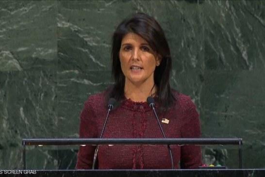 """جلسة القدس.. المندوبة الأميركية ترد متوعدة """"العالم"""""""
