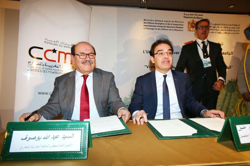 توقيع اتفاقية شراكة حول تكوين وتأهيل مغاربة العالم للدفاع عن قضية الصحراء المغربية