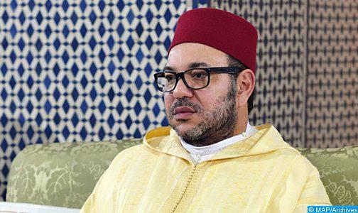 الملك يعزي أفراد أسرة المرحوم أحمد العراقي