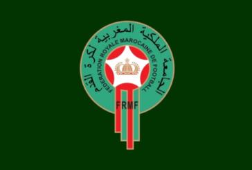 الجامعة المغربية تمدد فترةَ الانتقالات لأسبوع إضافي