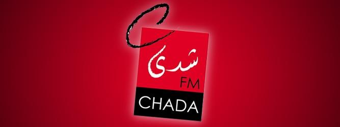 """الإنطلاقة الرسمية لـ """"شدى تي في"""" أول قناة موسيقية مغربية"""