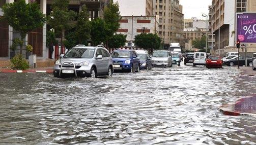 نشرة إنذارية: أمطار قوية مصحوبة برياح اليوم الأحد وغدا الإثنين