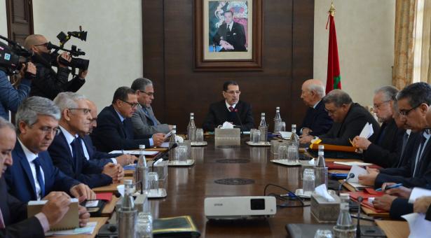 الحكومة تصادق على مشروع قانون يتعلق بإصلاح المراكز الجهوية للاستثمار