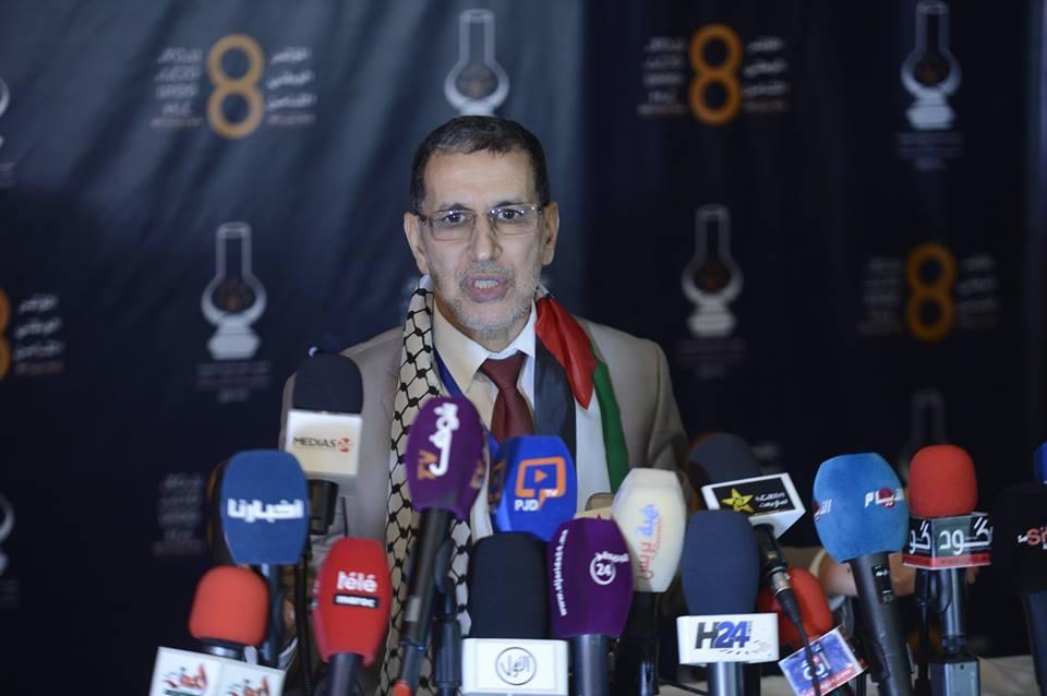 حزب العدالة والتنمية يرد بشكل غير مباشر على خرجات منافسيه السياسيين