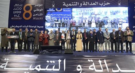 هؤلاء هم أعضاء الأمانة العامة الجدد لحزب العدالة والتنمية