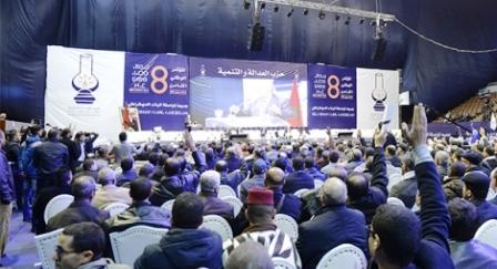 مؤتمر العدالة والتنمية يصادق على تعديل القانون الأساسي وإحداث هيئات جديدة