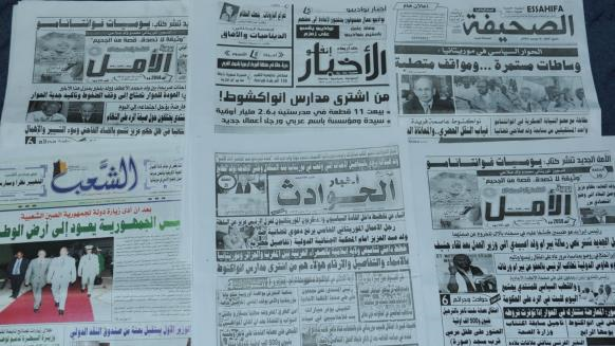 توقف جميع الصحف الورقية بموريتانيا عن الصدور بسبب أزمة الورق