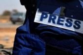 مستجدات انتخاب المجلس الوطني للصحافة… 3 لوائح لممثلي الصحافيين و13 ترشيحا فرديا في فئة الناشرين
