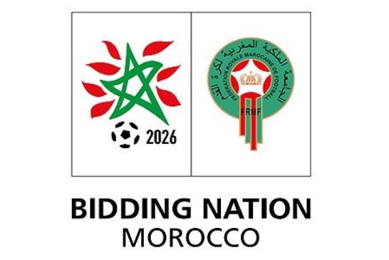 مونديال 2026 لكرة القدم ..المغرب يكشف عن الهوية البصرية لملف ترشحه