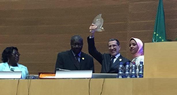 تتويج المغرب من قبل الاتحاد الإفريقي عن مساهمته في إعلان مالابو
