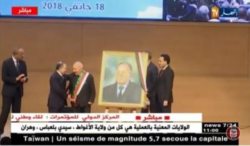 فضيحة بكل المقاييس في الجزائر… تكريم صورة بوتفليقة بدلا عنهفي العاصمة