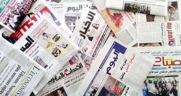 فيدرالية ناشري الصحف قلقة على وضع الصحافة في المغرب