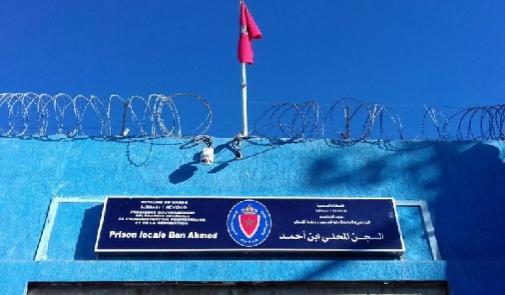 وفاة سجين بالسجن المحلي ابن احمد إثر سكتة قلبية