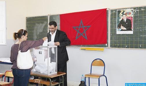 تحقيقات حول الصفقات المشبوهة والفساد المالي تسبق الحملات الانتخابية