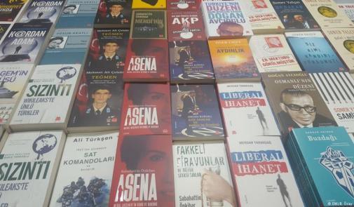 قطاع النشر بالمغرب… أزيد من 3800 إصدار خلال موسمي 2016-2017