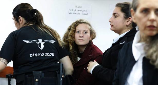 تأجيل محاكمة الفلسطينية عهد التميمي للشهر المقبل